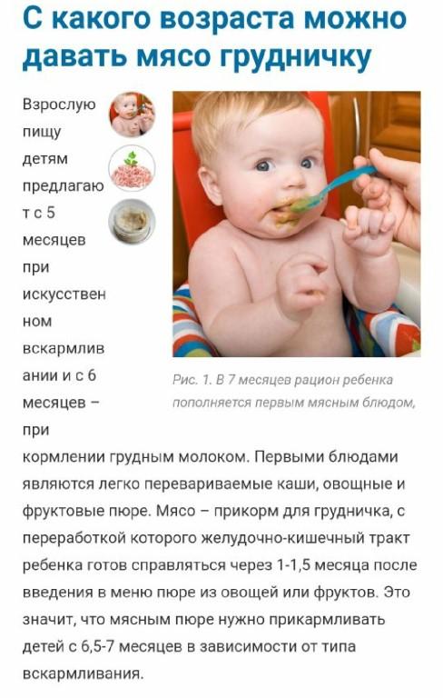 С какого возраста можно давать ребенку соль и сахар: когда добавлять в пищу и почему их нельзя грудничку?