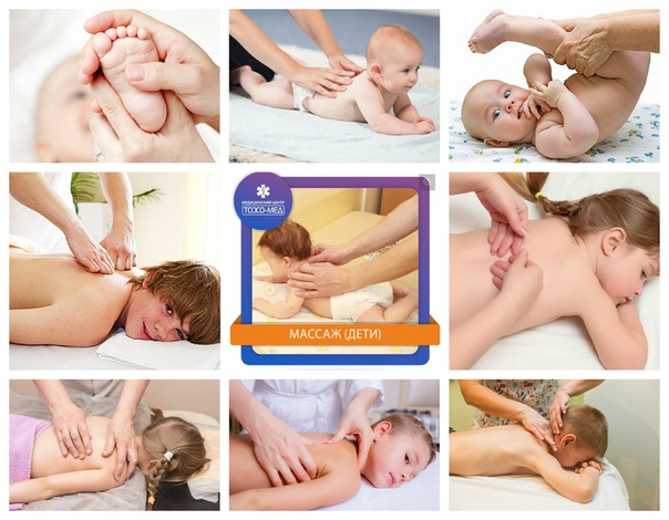 Массаж для грудничков: зачем он нужен и как делать правильно