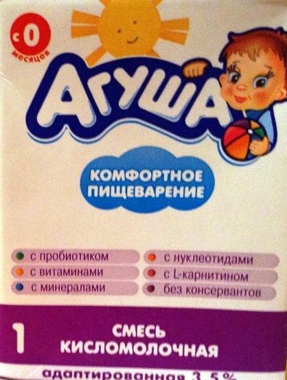 Кисломолочная смесь для детей до года: назначение, применение, рейтинг | все про детей