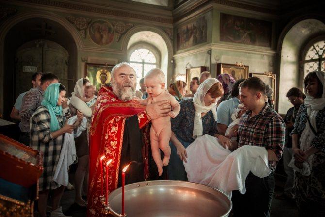 Крещение ребенка: правила, рекомендации, советы – елицы медиа