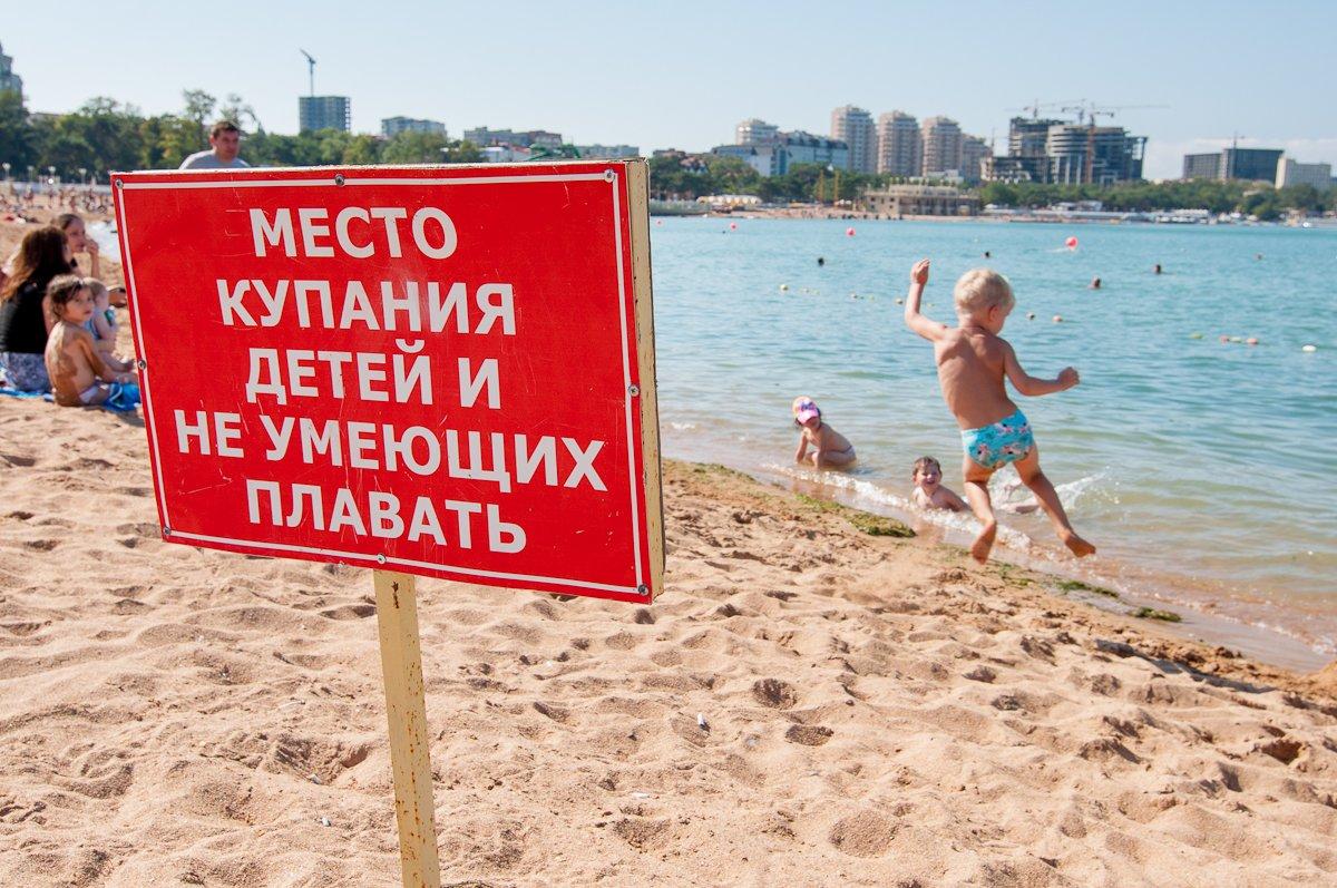 Ребенок на пляже