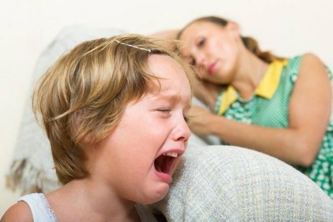 Успокаиваем детскую истерику: создаём чувство безопасности