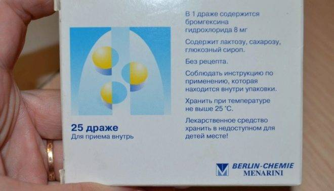 Особенности лечения сиропом бромгексин: состав, инструкция по применению, аналоги