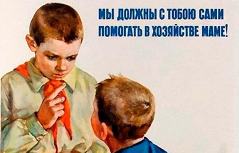 """""""как мы выжили?"""": как воспитывали детей сегодня и в ссср - 10 отличий"""