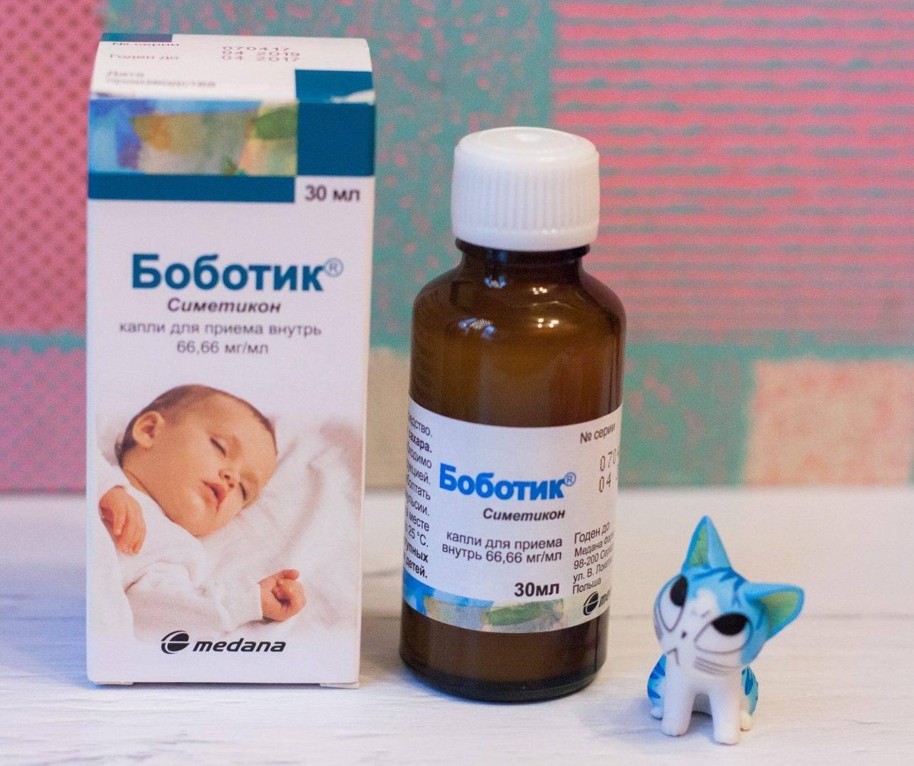 Чем успокоить животик у новорожденных: лекарство от коликов