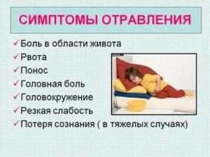 Причины боли в животе у ребенка 7 лет и как оказать первую помощь