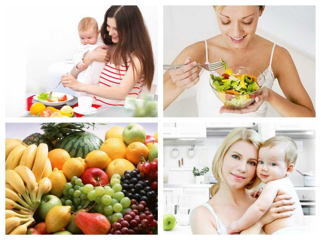7 шагов для быстрого похудения при гв кормящей маме