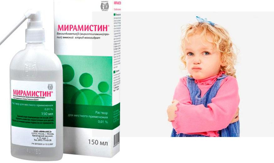 Ветрянка у детей лечение какими лекарствами