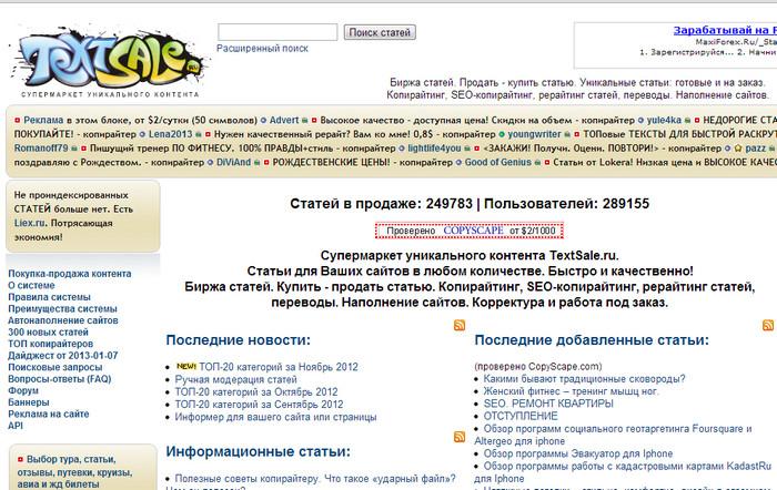 Заработок на копирайтинге: сколько зарабатывает копирайтер на текстах? | kadrof.ru