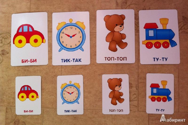 Пальчиковые игры для малышей от 1 года – жили-были
