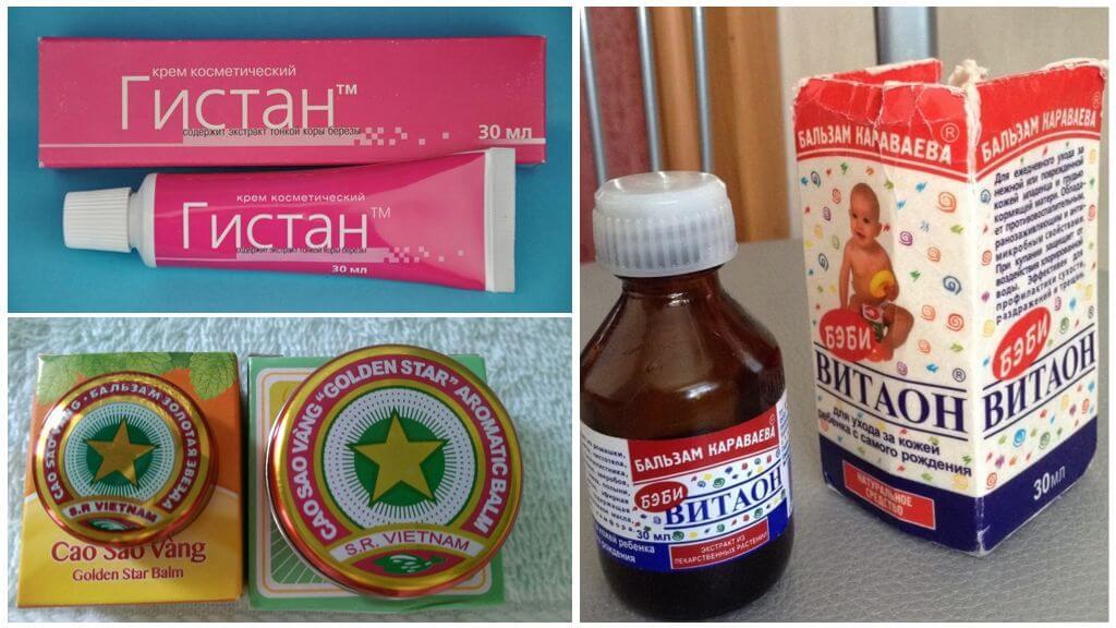 Комариные укусы у детей – 7 способов снять зуд и аллергию