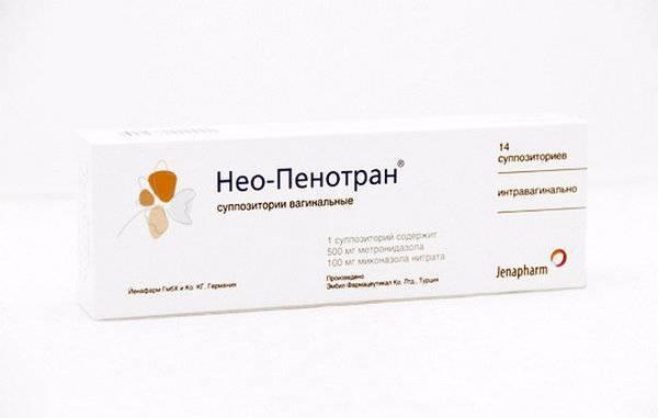 Эффективны ли свечи нео-пенотран от грибка во влагалище при беременности?