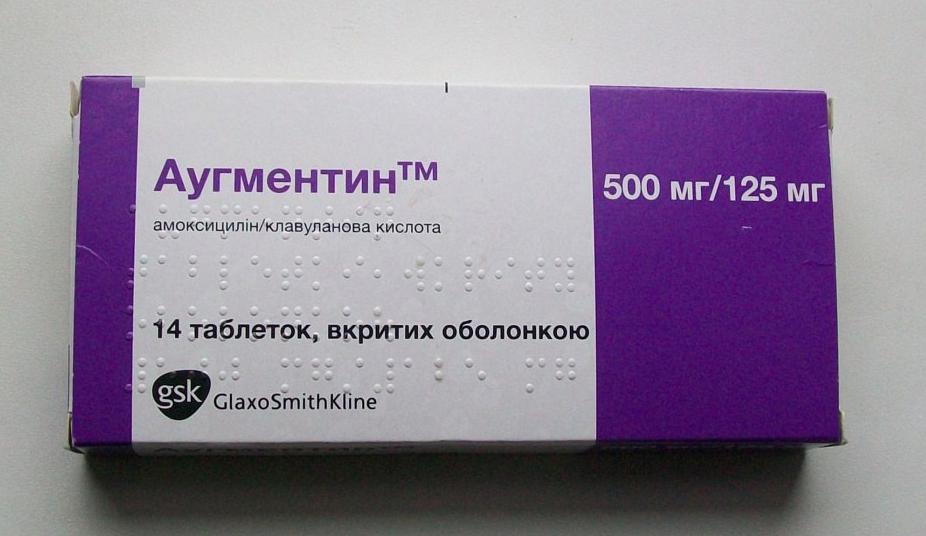 Антибиотики при ангине – список препаратов, дозировки, какие лучше выбрать