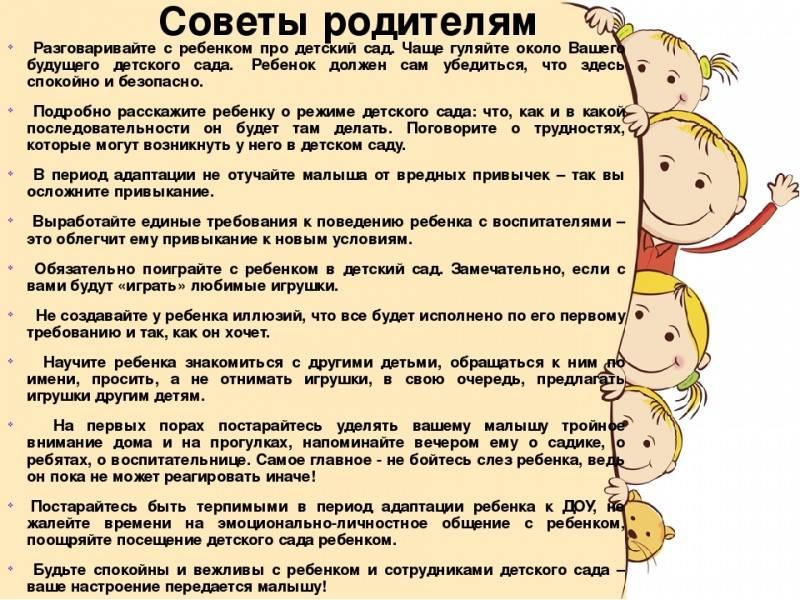 Истерические припадки у ребенка