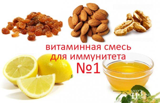 Лучшие продукты, повышающие детский иммунитет