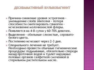 Преждевременное телархе - wikimedspravka.ru