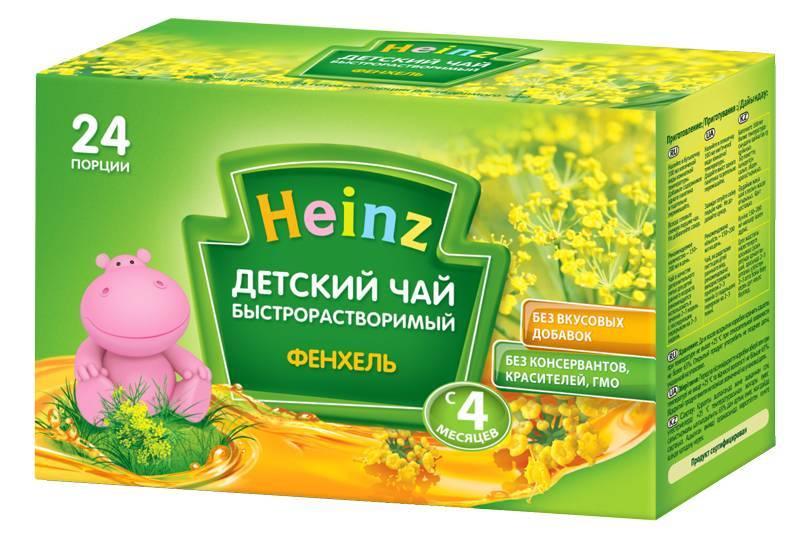 Чай для грудных детей с 1 месяца: можно ли давать