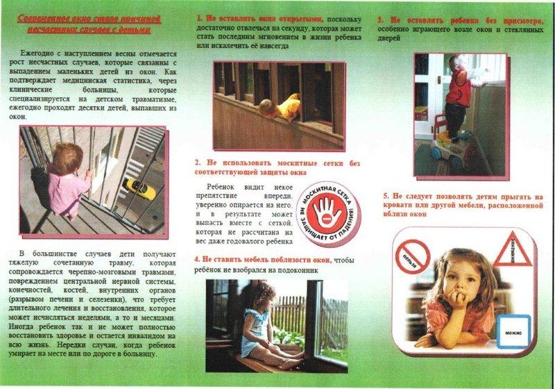 Ребенок один дома – как найти ему занятия и обеспечить безопасность