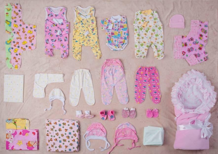 Список вещей для новорожденных на первое время | уроки для мам