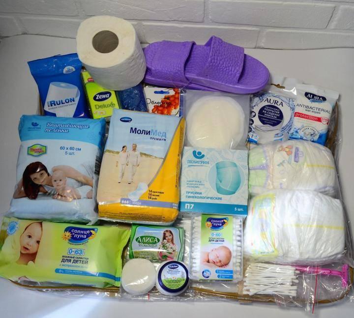 Когда лучше покупать вещи для новорожденного? - mamapedia