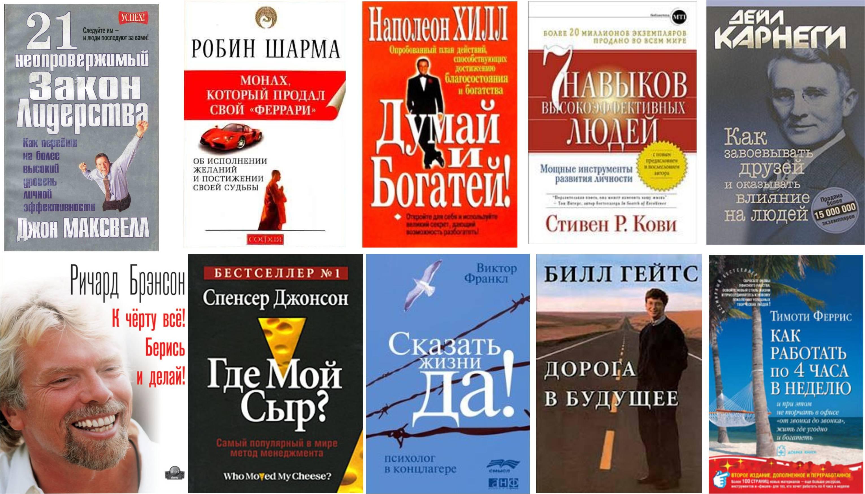 10 книг, которые должен прочесть каждый родитель
