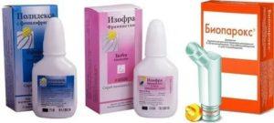 Лучшие антибиотики при насморке и заложенности носа у взрослых и детей