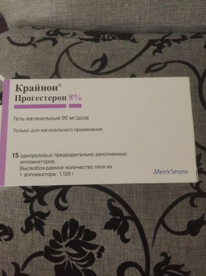 Крайнон: цена, инструкция, побочные действия / mama66.ru