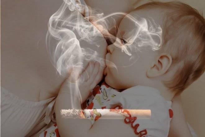 Курение при грудном вскармливании: можно ли