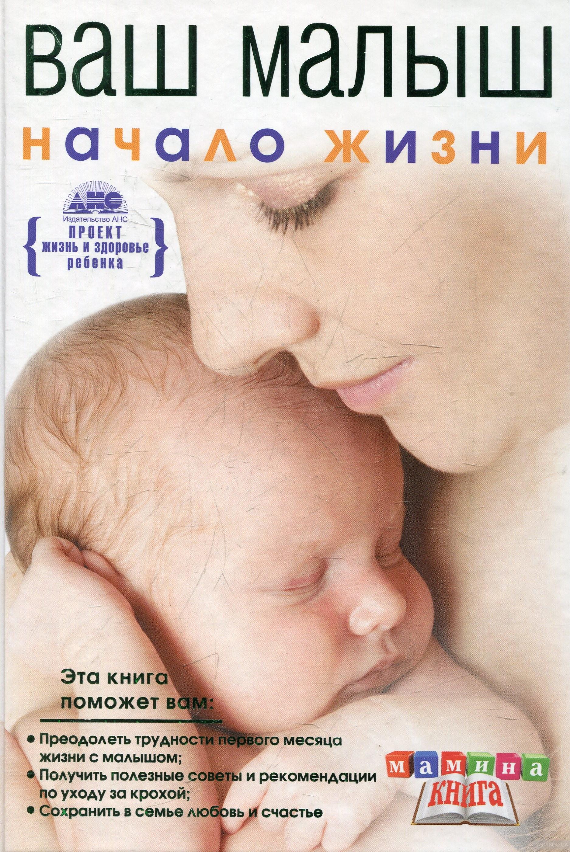 5 советских рекомендаций по уходу за младенцами, которые уже пора забыть | lisa.ru