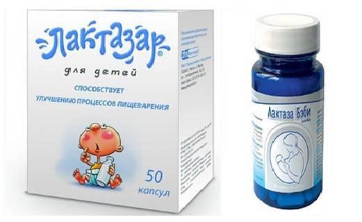 «лактаза бэби» или «лактазар»: сравнение препаратов и что лучше | в чем разница