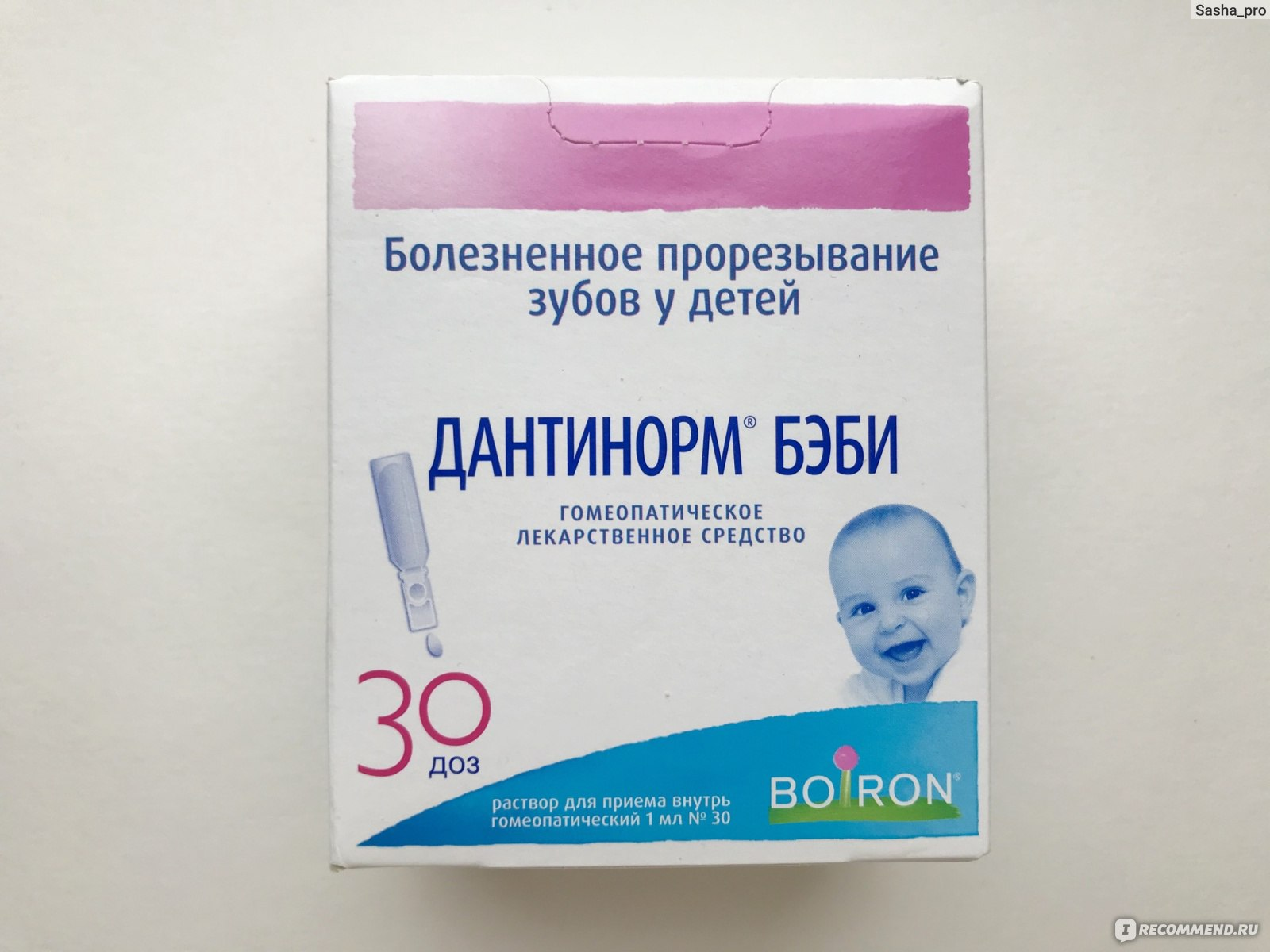 Температура при прорезывании зубов: сроки, особенности протекания и пределы температур