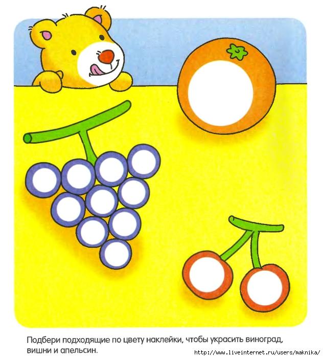 Шаблоны для аппликации в детском саду (100 вариантов). | семейная кучка