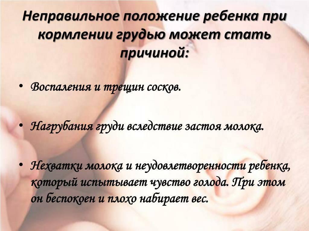 Как отучить ребенка от ночных кормлений, прекращение грудного вскармливания ночью