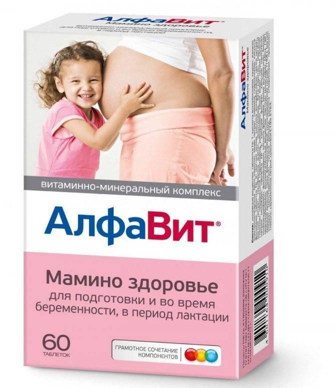 Список обязательных витаминов после родов ?