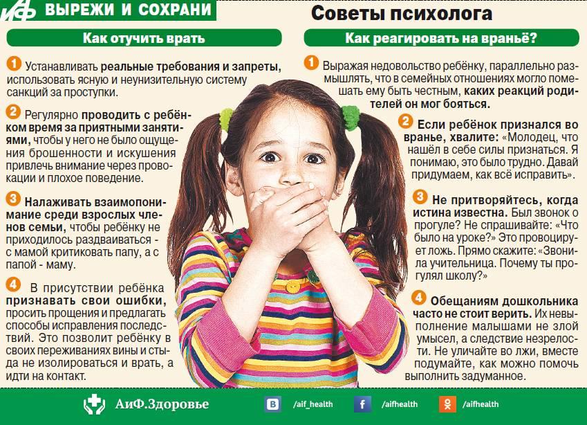 Что делать, если ваш ребенок обижает других детей - воспитание и психология