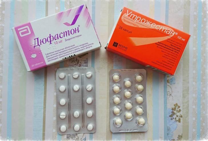 Дюфастон и Прогинова при планировании беременности: можно ли принимать одновременно, помогают ли забеременеть?