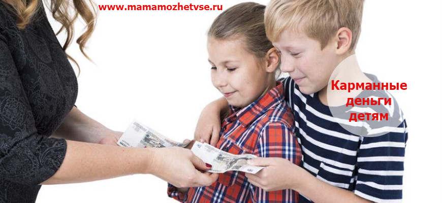 Уоррен баффет: ошибка №1, которую делают родители, когда учат детей обращаться с деньгами