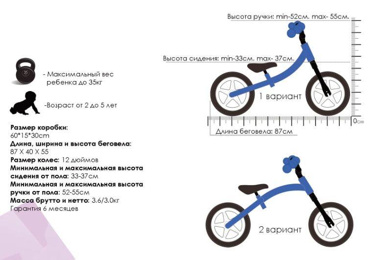 Беговел для детей от 2 лет (43 фото): рейтинг детских велобегов. как выбрать хорошую модель для девочки и мальчика? обзор мотоцикла-беговела и трехколесных велобегов
