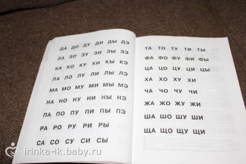 Как научить ребёнка быстро читать и понимать прочитанное. скорочтение для детей: методики обучения, упражнения в домашних условиях