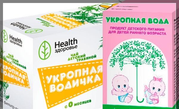 Укропная вода для новорожденных от коликов способ приготовления