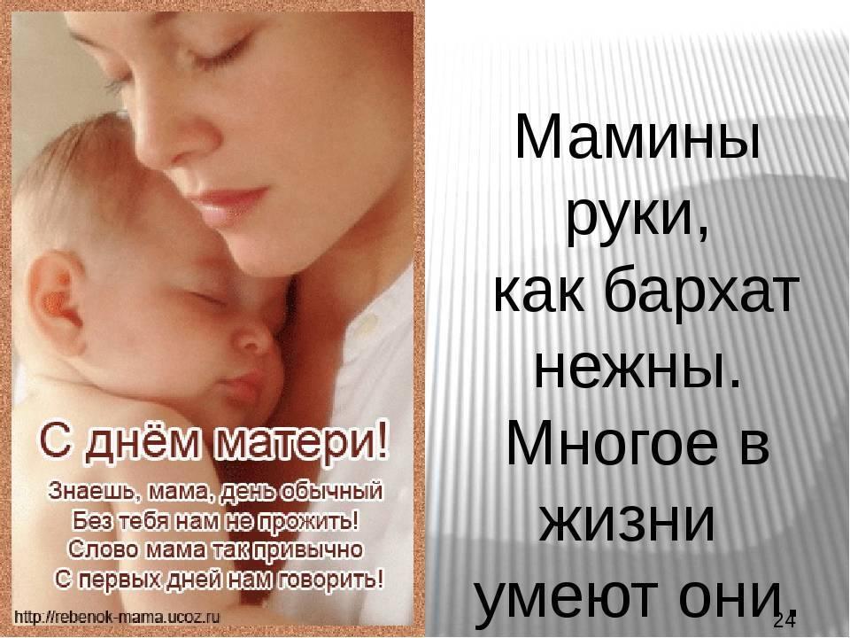 4 причины, по которым нам не рассказывают о трудностях материнства