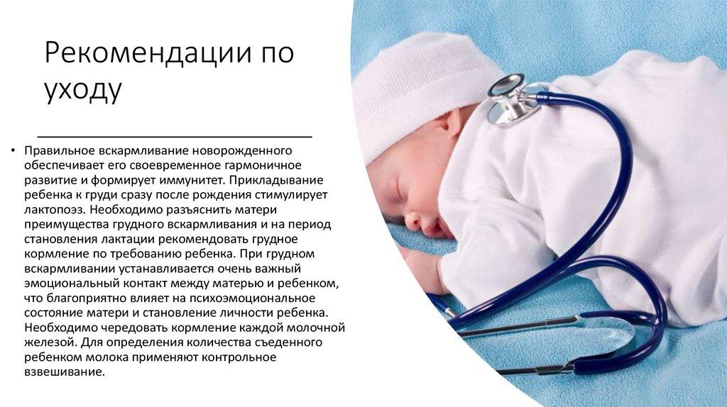 Здоровье новорожденного: что должно насторожить родителей