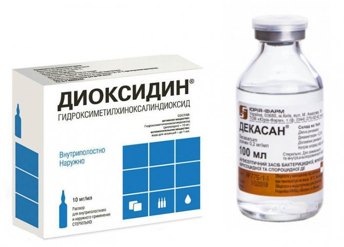 Ингаляции с диоксидином при кашле взрослым и детям