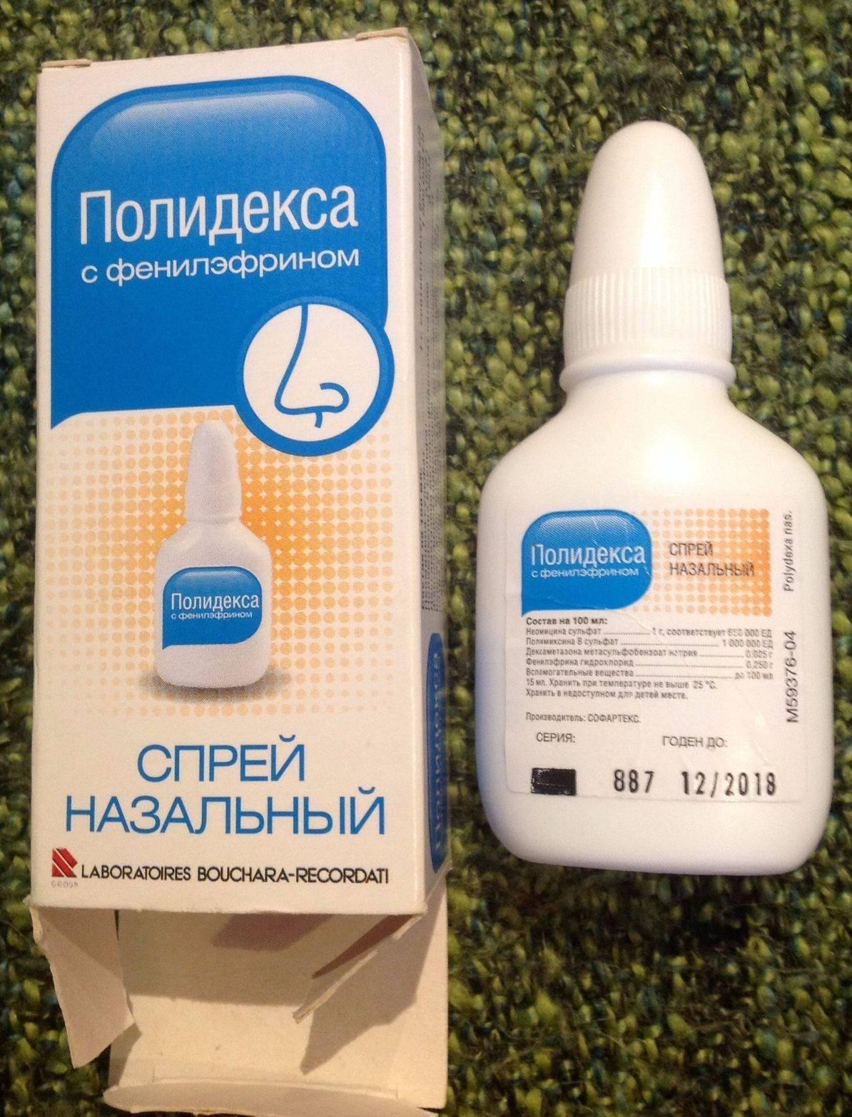 Обзор капель с антибиотиком при гайморите