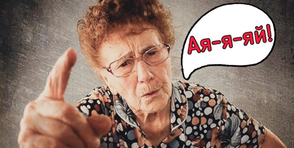 Вас критикуют? как отвечать на ''наезды'': 8 ситуаций. навыки общения