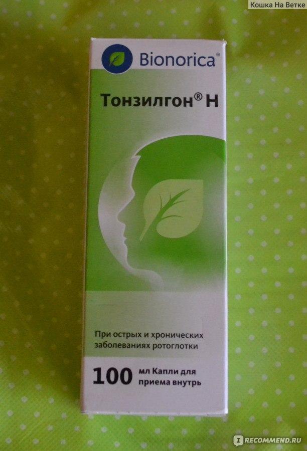 Тонзилгон н (капли, таблетки): инструкция по применению для детей, аналоги, отзывы, цена