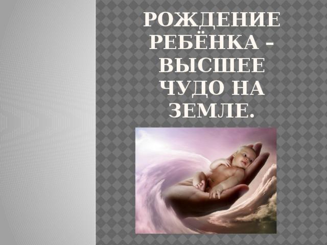 Письма в глубину. разговор матери с еще не родившимся ребенком   православная жизнь
