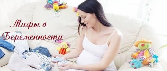 Роды после 40: реальные риски и мифы о поздней беременности - новости витебска и витебской области