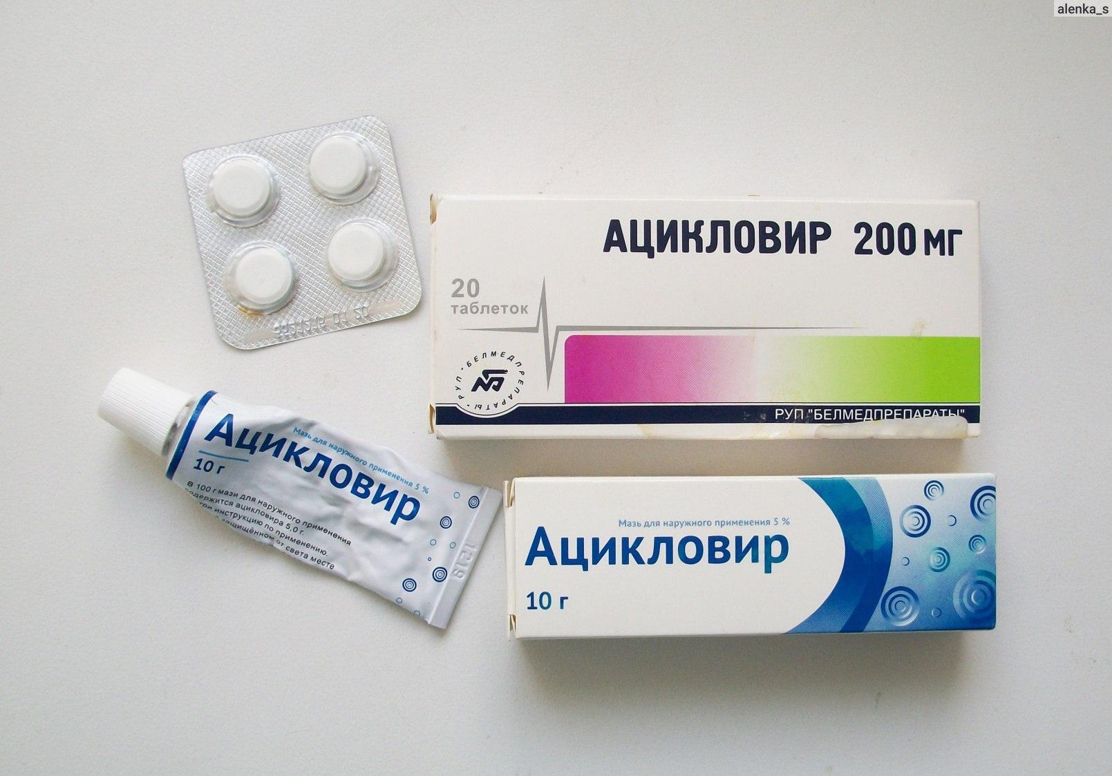 Лекарства от стоматита - топ самых лучших препаратов для лечения стоматита