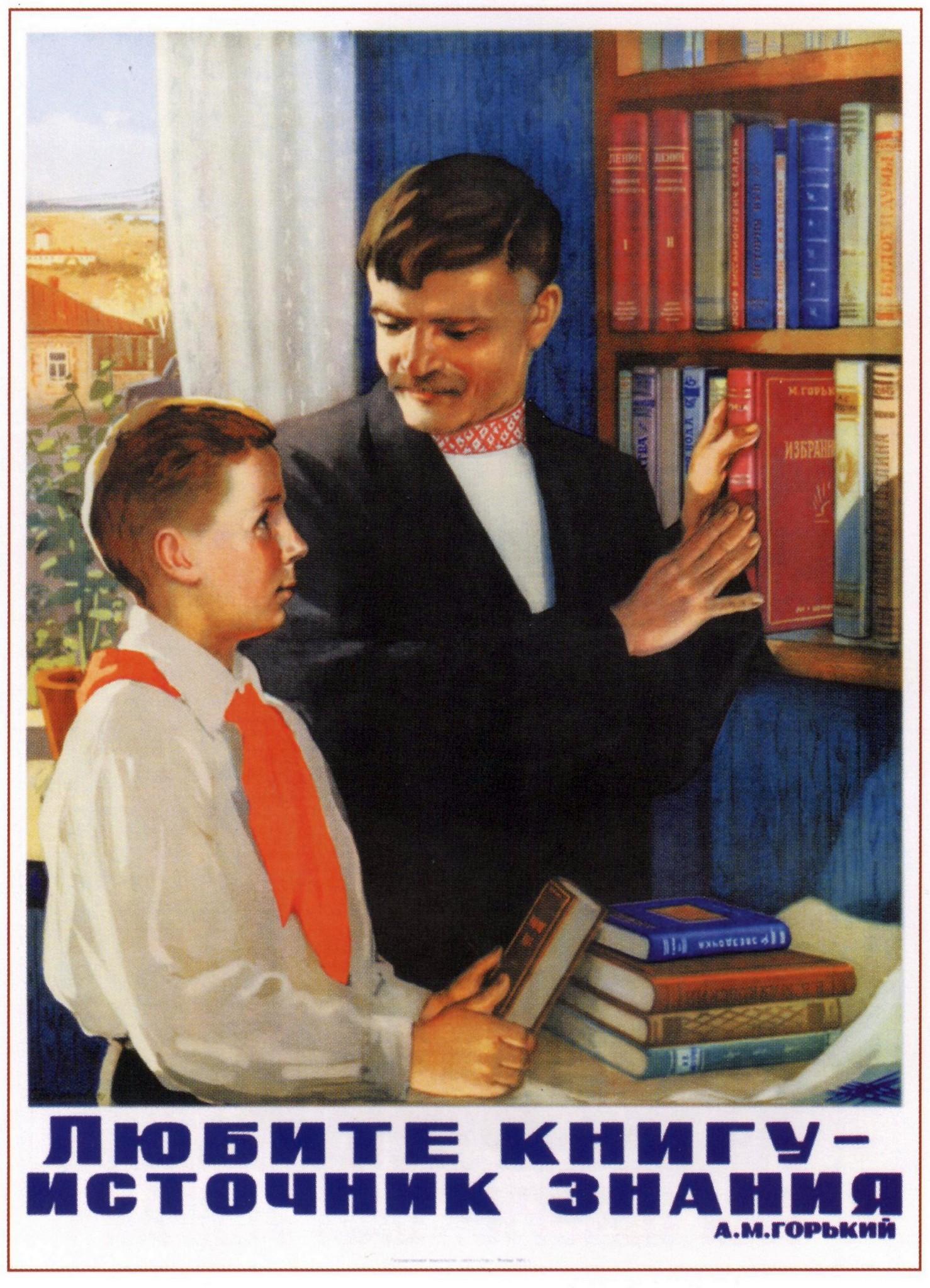 Глава 1. воспитание в советской семье. два мира детства: дети в сша и ссср